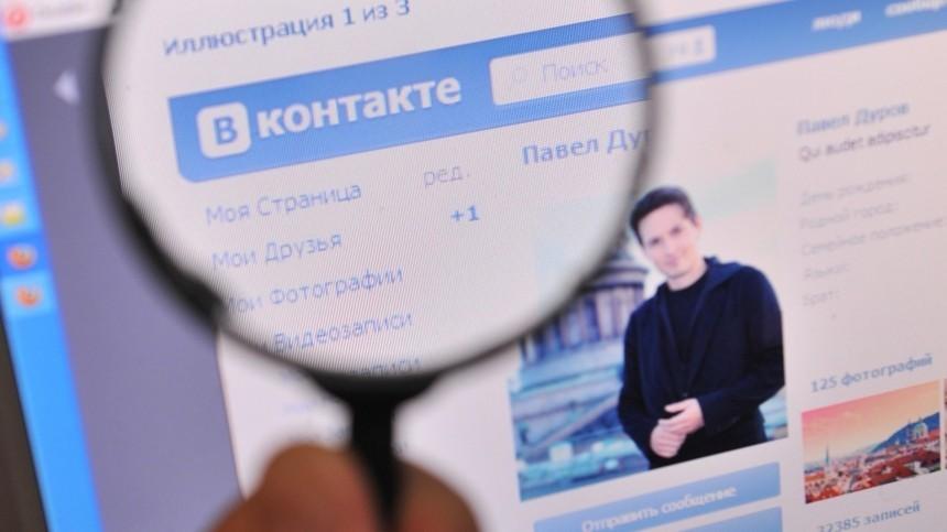 ВКонтакте перевела всех пользователей десктопной версии соцсети нановый дизайн