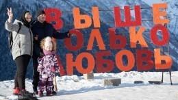 ВРостуризме перечислили самые популярные уроссиян направления внутри страны