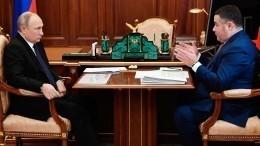 Путин поручил тверским властям синхронизировать с«Газпромом» работу погазификации