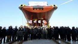 ВПриморье спустили наводу первое многофункциональное судно снабжения «Катерина Великая»