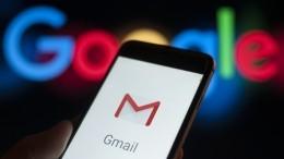 Вработе сервисов Google наблюдаются неполадки