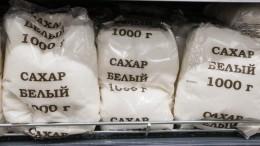 Минпромторг зафиксирует розничные цены намасло исахар впределах Урала