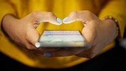 Пользователи WhatsApp, YouTube иTelegrаm повсему миру пожаловались насбои вработе