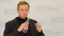 Лавров назвал ущербным подход Запада кобвинениям России вотравлении Навального
