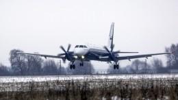 Покоритель Арктики. Какими характеристиками обладает новый Ил-114-300