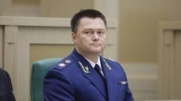 Генпрокурор РФпризвал коллег поБРИКС объединиться вборьбе странснациональной преступностью