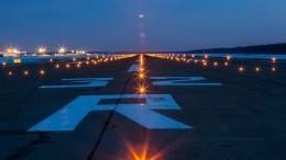В«Пулково» готовится экстренно сесть самолет снеисправным оборудованием