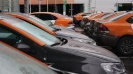 Оператор каршеринга хочет наказывать рублем своих клиентов занарушения ПДД