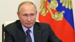 Ежегодная большая пресс-конференция Владимира Путина 2020— трансляция