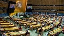 Отказ США иУкраины поддержать резолюцию о«героизации нацизма» возмутил Путина