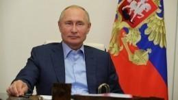 ВЦИОМ сообщил об70%-ном интересе россиян кпресс-конференции Путина