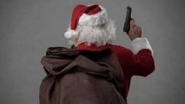Банду наркоторговцев вПеру повязали Санта-Клаус иЭльф— видео