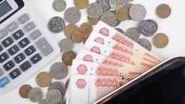 Путин: реальная зарплата вРоссии доконца года может вырасти на1,5%