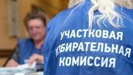 Путин овыборах вГосдуму: они будут отличаться из-за поправок вКонституцию