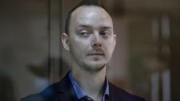 «Оннедиссидент»: Путин высказался оделе Ивана Сафронова