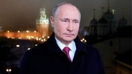 Путин назвал главный тост, который произнесет вНовый год