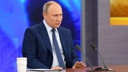 Путин рассказал, что пил изтермокружки вовремя пресс-конференции