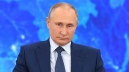Почти пять часов, 68 вопросов: какой была пресс-конференция Владимира Путина