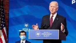Байден оконфузился, представляя открытого гея напост главы Минтранса США
