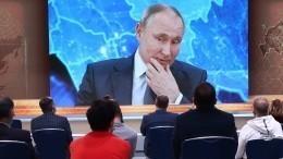 «Ниодна тема небыла сокрыта»: реакция россиян напресс-конференцию Путина