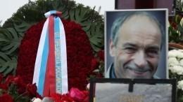Давно такого небыло: ритуальщики были вшоке после похорон Валентина Гафта