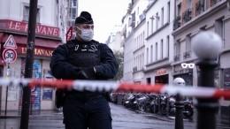 Захвативший жену взаложники житель пригорода Парижа найден мертвым
