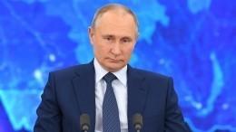 Итоги пресс-конференции Путина: очем говорил президент России?