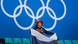 Глава Олимпийского комитета РФпрокомментировал решение CAS поделу WADA иРУСАДА