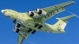 Минобороны РФподписало контракт напоставку первых десяти ИЛ-78М-90А