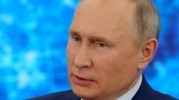 ТОП-10: самые яркие цитаты Путина спресс-конференции 2020 года— видео