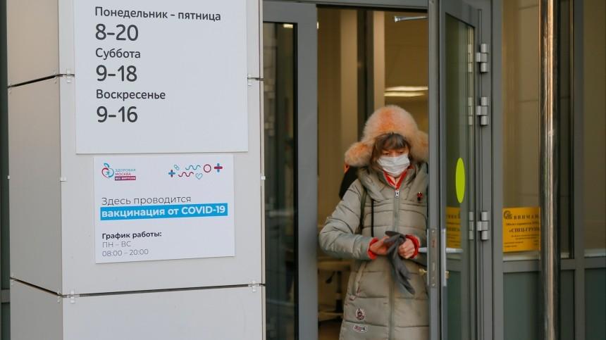 Оперативный штаб: вМоскве снижается прирост новых случаев коронавируса