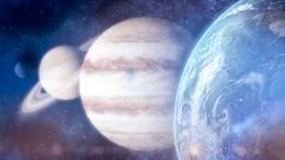 Толчок развития иэра Водолея: чего ждать после соединения Сатурна сЮпитером?