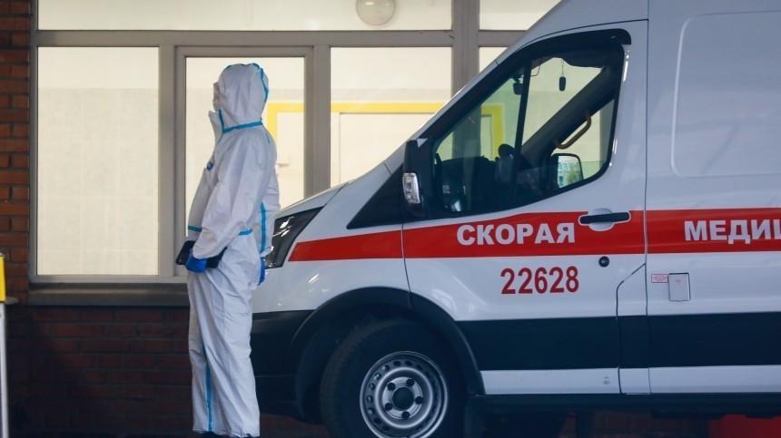 Хлопок прогремел вбольнице вАстрахани, пострадал сотрудник медучреждения