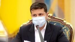 Зеленский пожаловался нажелание украинцев получить российскую вакцину отCOVID