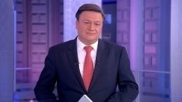Итоги недели с13 по19декабря 2020 года