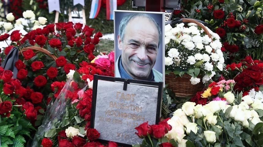 «Нужны только деньги»: Волочкова обвинила родных Гафта вбезразличии