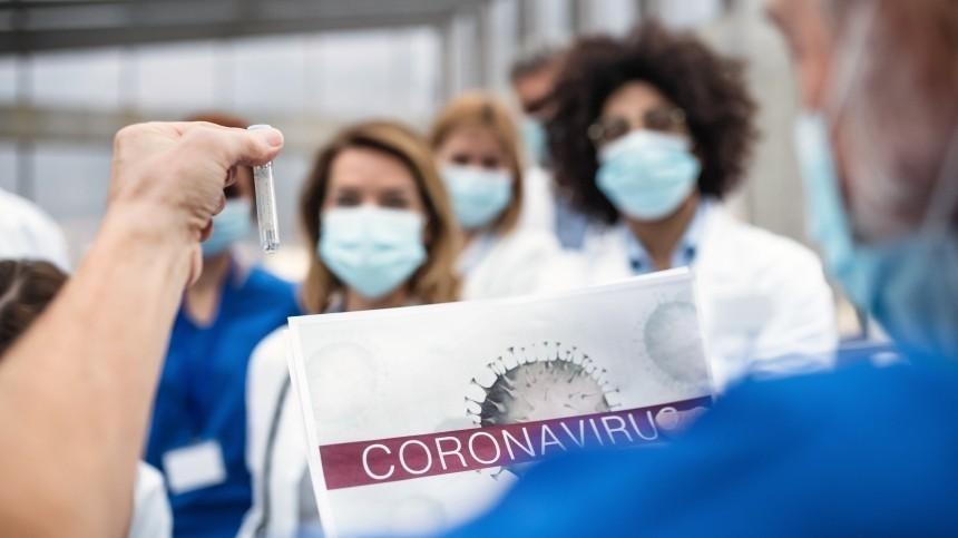Мутировавший вид коронавируса обнаружили вНидерландах, Дании иАвстралии