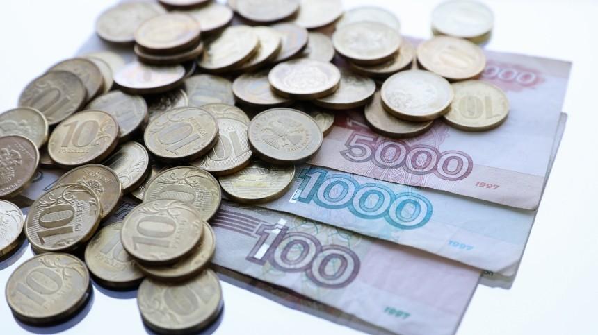 Каким категориям пенсионеров полагаются дополнительные выплаты в2021 году
