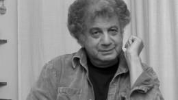 Умер один изсоздателей мультфильма «Ну, погоди» Александр Курляндский