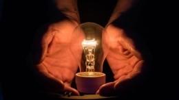 Дабудет свет: История возникновения итрадиции Дня энергетика