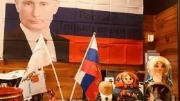 Русские блины как лекарство отхандры: вЯпонии открылось «Путин-кафе»
