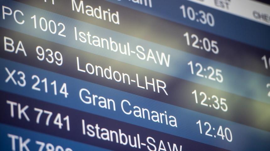 Россия прервет авиасообщение сВеликобританией из-за нового штамма коронавируса