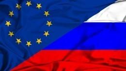 МИД РФрасширил зеркальные санкции против ЕСиз-за «дела Навального»