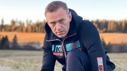 ВКремле «диагностировали» уНавального манию преследования