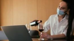 Как употребление алкоголя увеличивает риск инфицирования коронавирусом?