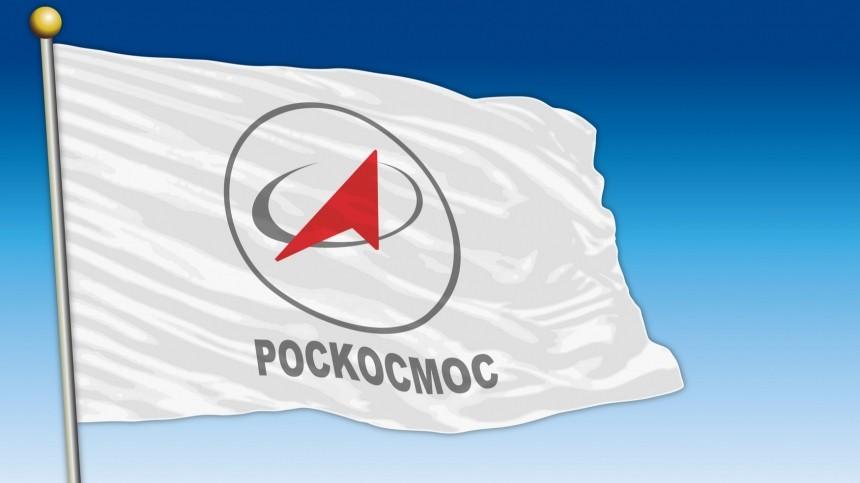 ВНАСА неответили написьмо Рогозина осанкциях против Роскосмоса