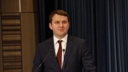 Максим Орешкин стал главой совета директоров Первого канала