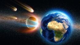 Гигантский астероид приблизится кЗемле наРождество