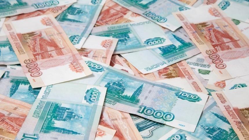 Аналитик рассказал, накакую валюту лучше менять рубли кновому году