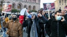 Деревенская печь исила духа: оппозиция стойко испытывает Пашиняна накрепость